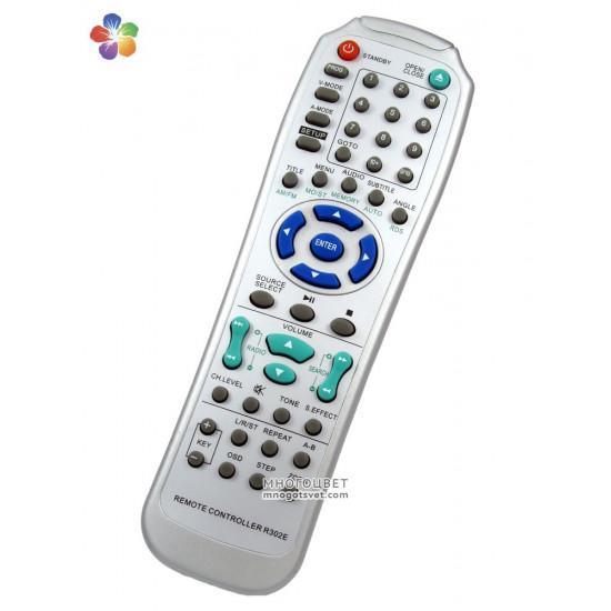 Пульт ДУ для DVD плеера ELENBERG (RC-302E)