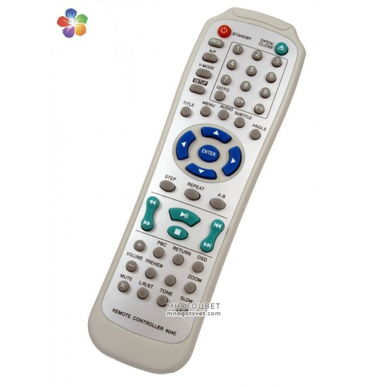 Пульт ДУ для DVD плеера ELENBERG (RC-404E)