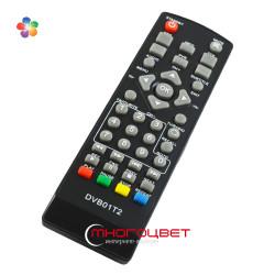 Пульт ДУ DVB01T2 для цифровых эфирных тюнеров DVB-T2 фирмы Hyundai и AIRTONE