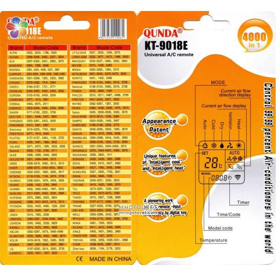 Универсальный пульт ДУ для кондиционеров QUNDA KT-9018E
