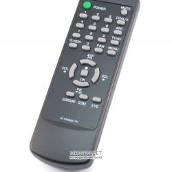 Пульт ДУ для телевизора LG (6710V00017H)