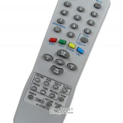 Пульт ДУ для телевизора LG 6710V00070A