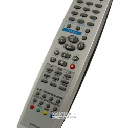 Пульт ДУ для телевизора LG (6710V00077V)