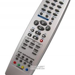 Пульт ДУ для телевизора LG (6710V00088W)