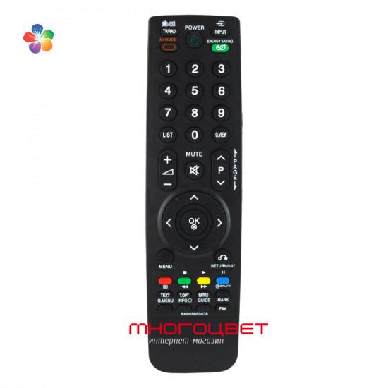 Пульт ДУ LG AKB69680438 для телевизора LG 42PQ210R
