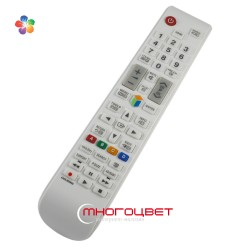 Пульт ДУ для SMART телевизора Samsung AA59-00560A