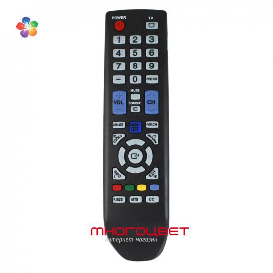 Пульт ДУ BN59-00857A для телевизора Samsung P2370HD