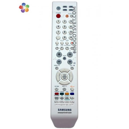 Оригинальный пульт ДУ для телевизора Samsung BN59-00617A