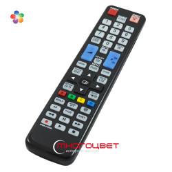Пульт ДУ для телевизоров Samsung BN59-01054A