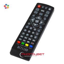 Пульт ДУ DC711HD для цифровых тюнеров DVB-T2 фирмы D-Color