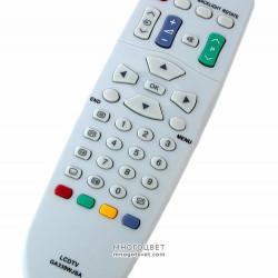 Пульт ДУ для телевизора SHARP (GA339WJSA)