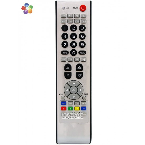Пульт ДУ для телевизора Shivaki (2662 LCD)