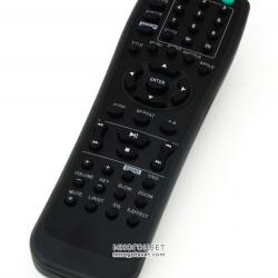 Пульт ДУ для DVD плеера Shivaki HB-288