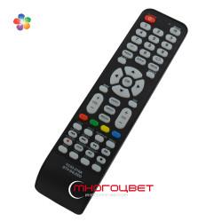 Пульт ДУ для телевизора Shivaki YC53-215A