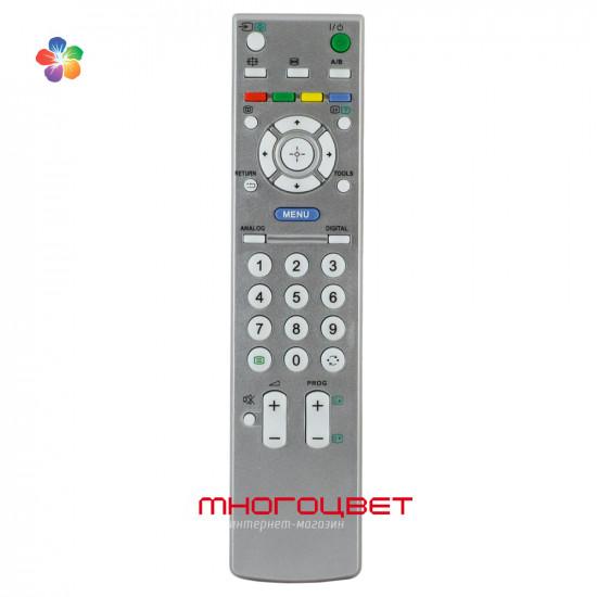 Пульт ДУ RM-ED005 для телевизора Sony