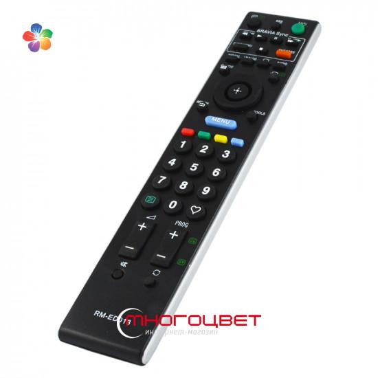 Пульт ДУ RM-ED013 для телевизора Sony KDL-40S4000