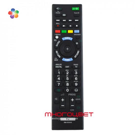 Пульт ДУ RM-ED050 для телевизора Sony