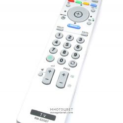 Пульт ДУ для телевизора Sony  (RM-ED007)