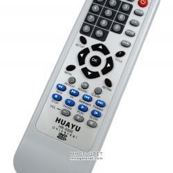 Универсальный пульт ДУ для DVD проигрывателей (HR-330E)