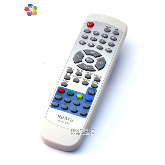 Универсальный пульт ДУ для телевизоров HUAYU (RM-563BFC)