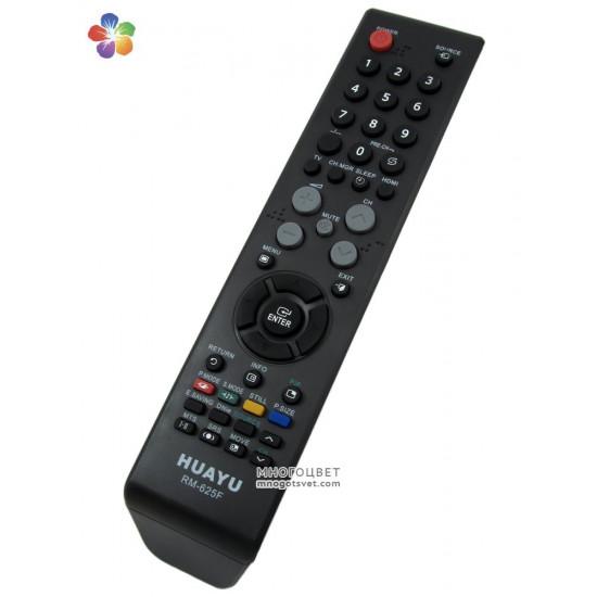 Универсальный пульт ДУ для телевизоров Samsung (RM-625F)
