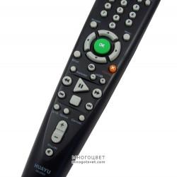 Универсальный пульт ДУ для DVD проигрывателей BBK (RM-D663)