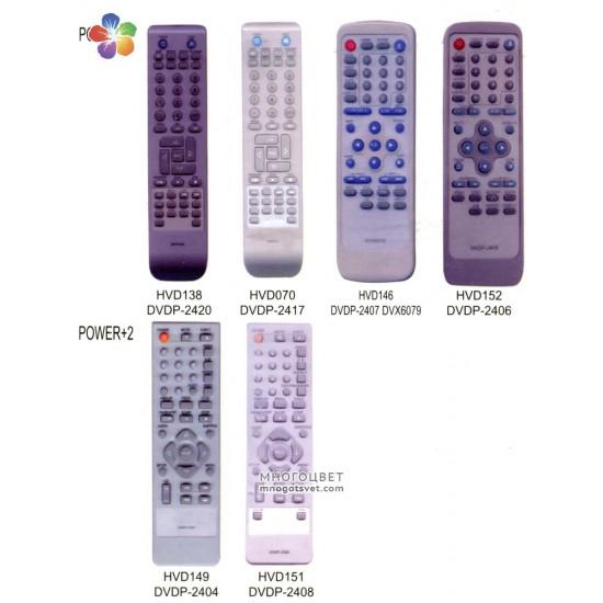 Универсальный пульт ДУ для DVD проигрывателей Elenberg (RM-D739)