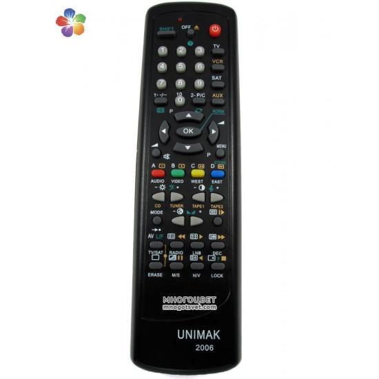 Универсальный пульт ДУ UNIMAK 2006 (20 в 1)